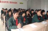 anole staff training