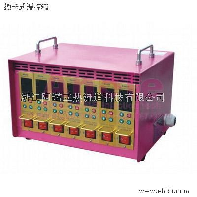 hot runner equipments maunfacturer hot runner equpiments supplier