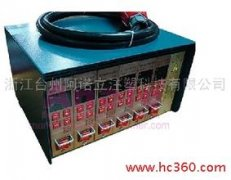 Temperature control box , hot runner system , Misunderstanding of temperature control box
